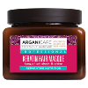 Masque Keratin Arganicare 500ml