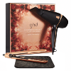 Coffret ghd Deluxe Copper Luxe